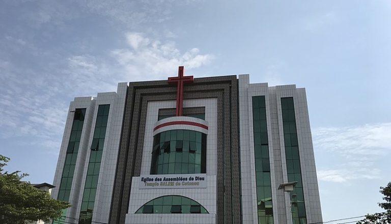 Temple protestant Salem à Cotonou au Bénin, Eglise des Assemblées de Dieu