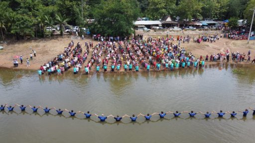 baptêmes Thaïlande