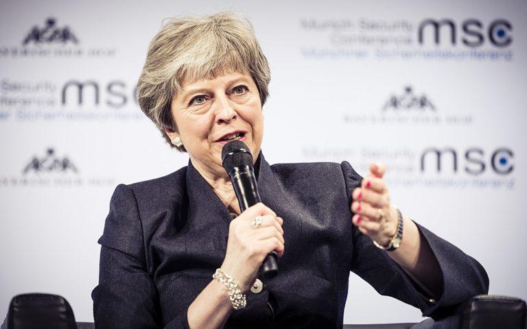Theresa May lors de la Conférence de Munich sur la sécurité 2018