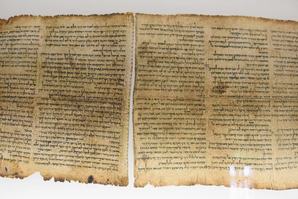 Les manuscrits de la mer Morte, Jérusalem, Israël