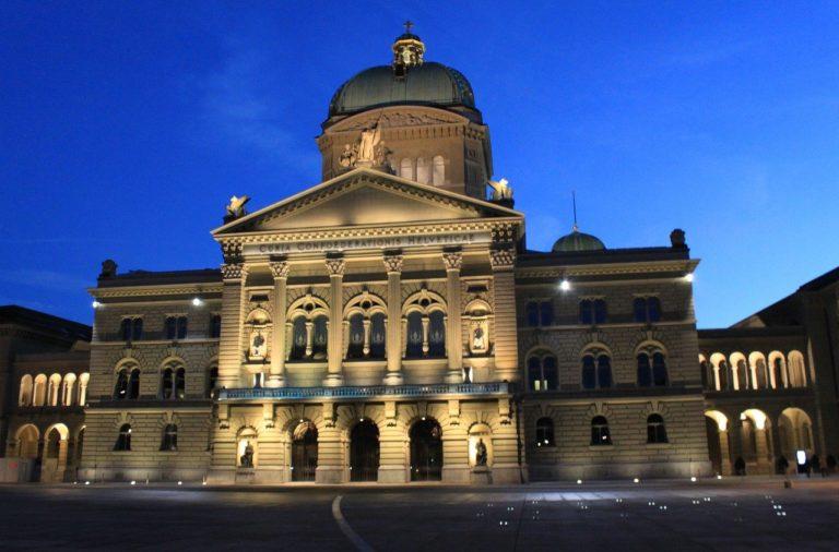 Le Palais fédéral à Berne, à la fois siège du Conseil fédéral et de l'Assemblée fédérale suisse (parlement)