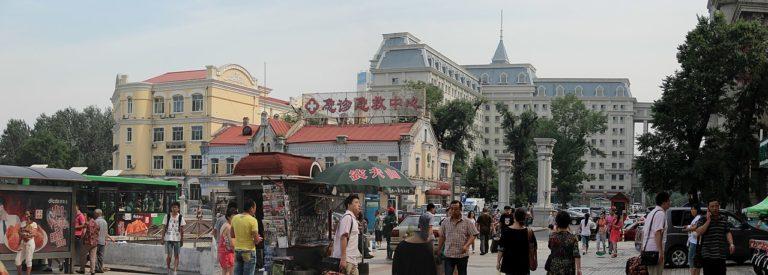 Harbin, capitale du Heilongjian, Chine, scène de rue