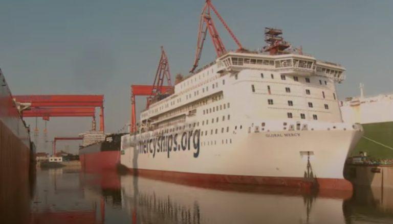 Le navire-hôpital Global Mercy